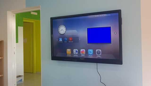 Nelle scuole di Seulo arrivano la Lim touch screen e notebook per tutti gli studenti