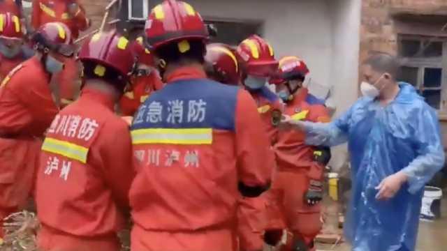 16-09-2021_violento_terremoto_in_cina_ci_sono_almeno_tre_vittime_e_60_feriti.html
